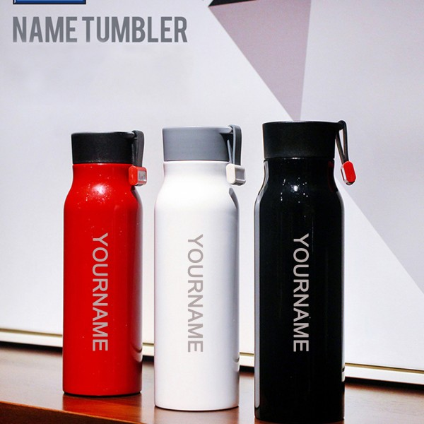 Personalized Name Tumbler